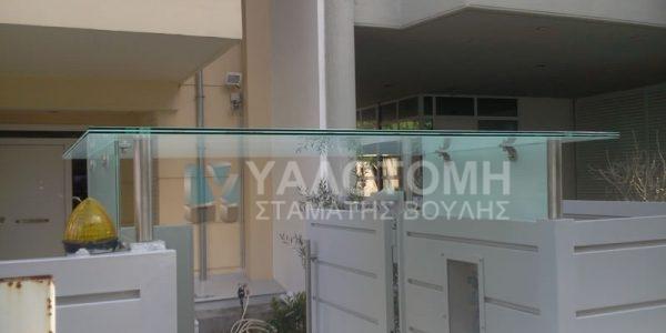 gyalina-stegastra-0472
